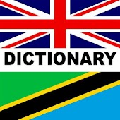 Swahili-English: Dictionary