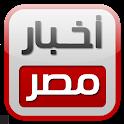 أخبار مصر (لايت) icon
