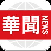 华闻头条—聚合文学城、多维、万维、博讯、留园海外大陆新闻资讯
