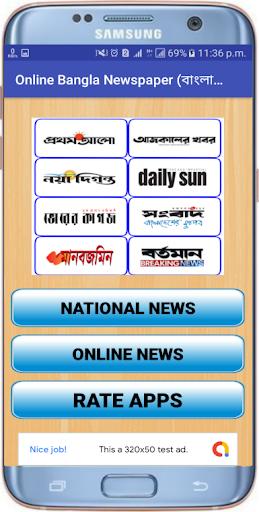 Online Bangla Newspaper App Report on Mobile Action - App Store