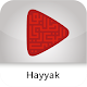 ADCB Hayyak for PC-Windows 7,8,10 and Mac