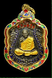 พระหลวงปู่ทิม เหรียญเสมา 8 รอบ เนื้อเงิน หลังเงิน ปี 2518