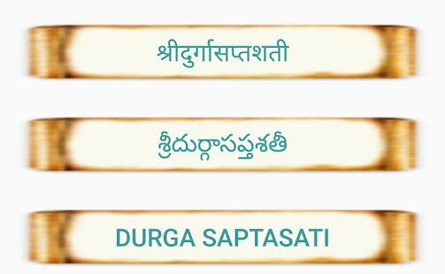DeviMahatyam - náhled