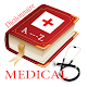 Dictionnaire Médical...Guide Maladies free Download for PC Windows 10/8/7