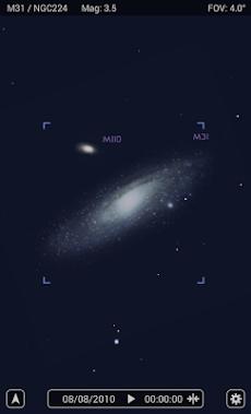 Star Rover - Night Sky Mapのおすすめ画像4
