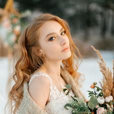 Wedding photographer Ekaterina Denisova (EDenisova). Photo of 04.01.2019