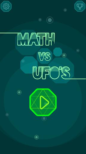 数学与飞碟