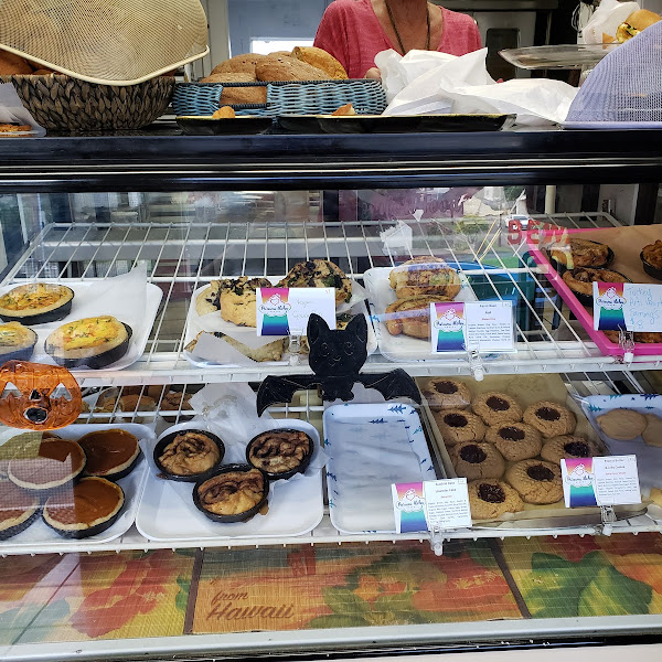 Photo from Pu'uwai Aloha Bakery