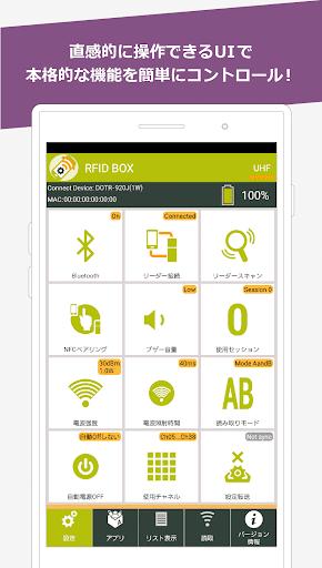 RFID BOX 4.0.2 Windows u7528 2