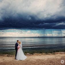 Wedding photographer Evgeniya Solnceva (solncevaphoto). Photo of 16.04.2018