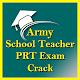 Army School Teacher PRT Exam Crack 2019 (app)