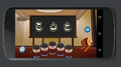 Learn Arabic Alphabet Easily 5.2 screenshots 6