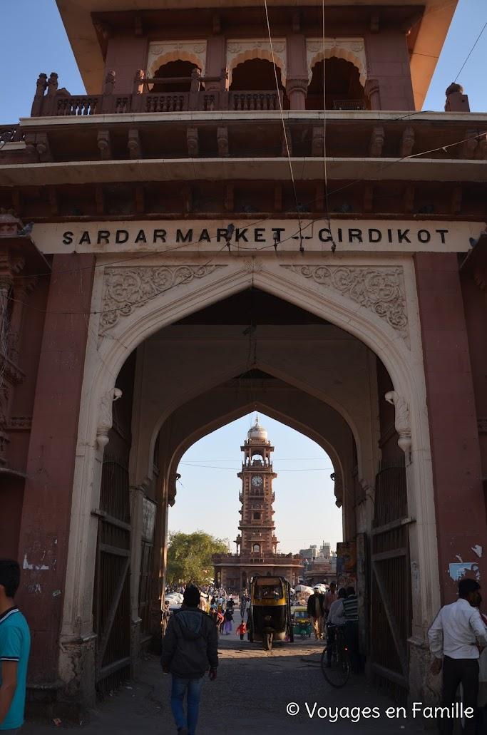 Sadar gate Jodhpur