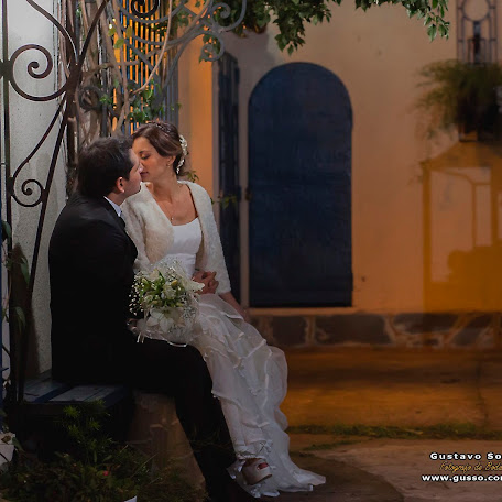 Wedding photographer Gustavo Sosa (gustavososa). Photo of 07.07.2015