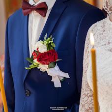 Wedding photographer Olesya Korableva (olesykorableva). Photo of 25.09.2017