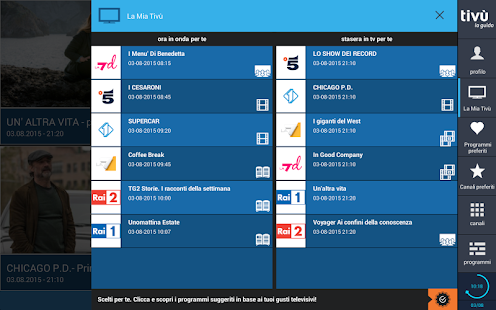 Tivù la Guida HD: programmi tv screenshot