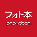 こだわりフォトブックなら「フォト本」!写真アルバムを簡単作成。子どもの成長記録や旅行、料理、結婚式に