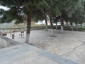 Fotoğraf: parkın içi
