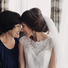 Wedding photographer Elena Gorina (Gorina). Photo of 11.10.2016