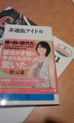 Scrapbook photo 4