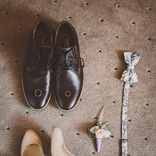 Wedding photographer Aleksandra Amenina (venyamenina). Photo of 11.09.2016