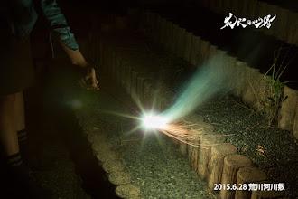Photo: レーザー光線