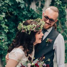 Wedding photographer Nastya Podoprigora (gora). Photo of 14.10.2017