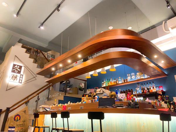 台中 DAMO 達默咖啡工作室|找一杯你愛的單品咖啡|趣餵人