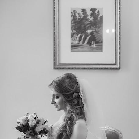 Wedding photographer Marina Konstantinova (Mirigrina). Photo of 17.04.2017