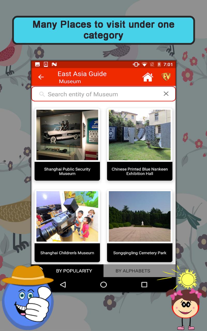 Скриншот East Asia SMART Guide