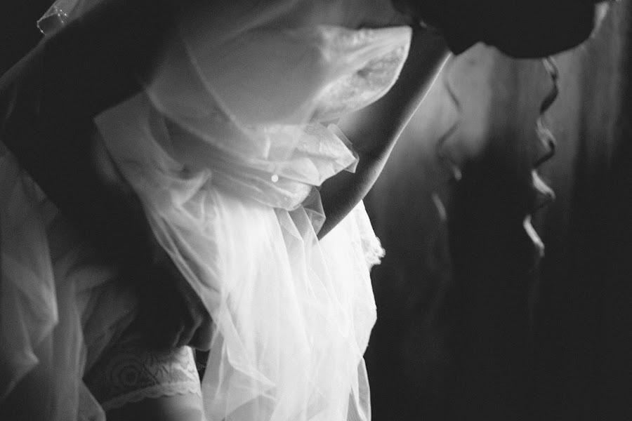 Свадебный фотограф Марина Плюхина (MarinaPlux). Фотография от 30.03.2018