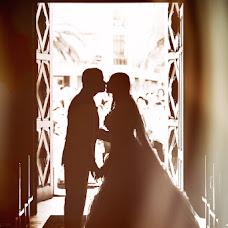 Fotógrafo de casamento Isidro Dias (isidro). Foto de 21.07.2016