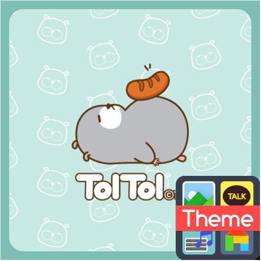 톨톨이(소세지) 카카오톡 테마