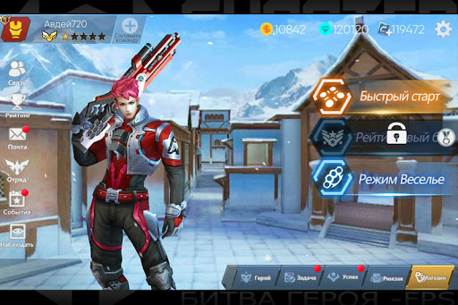 Shooter Of War-FPS:Битва героя 0.1.3.007 screenshots 2