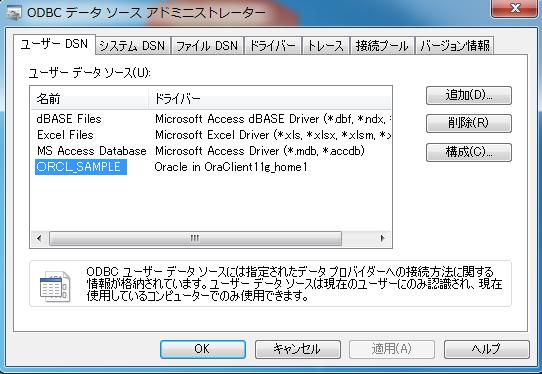 C:\Users\seizou15\Pictures\データベース共有\16.PNG
