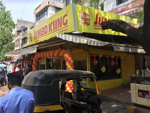 Jumboking Foods Kgn photo