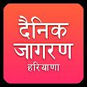 Haryana Dainik Jagran News icon