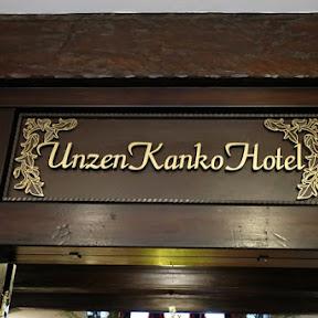 九州唯一のクラシックホテル「雲仙観光ホテル」で叶える、ノスタルジーに浸る休日