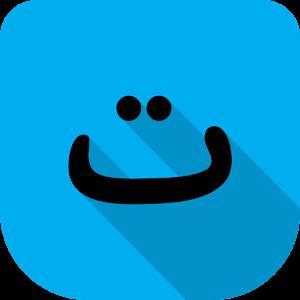 Arapça Türkçe Sözlük icon