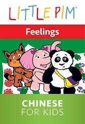 Little Pim: Feelings - Chinese for Kids