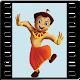 Chhota Bheem Bali Movie Clips (app)