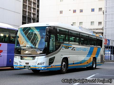 JR四国バス「広島エクスプレス高松号」 5916