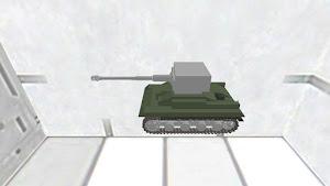 Tank light
