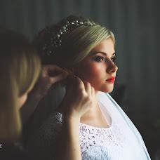 Wedding photographer Edgar Moroz (MorozEdgar). Photo of 10.01.2016