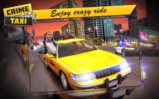 犯罪市タクシー