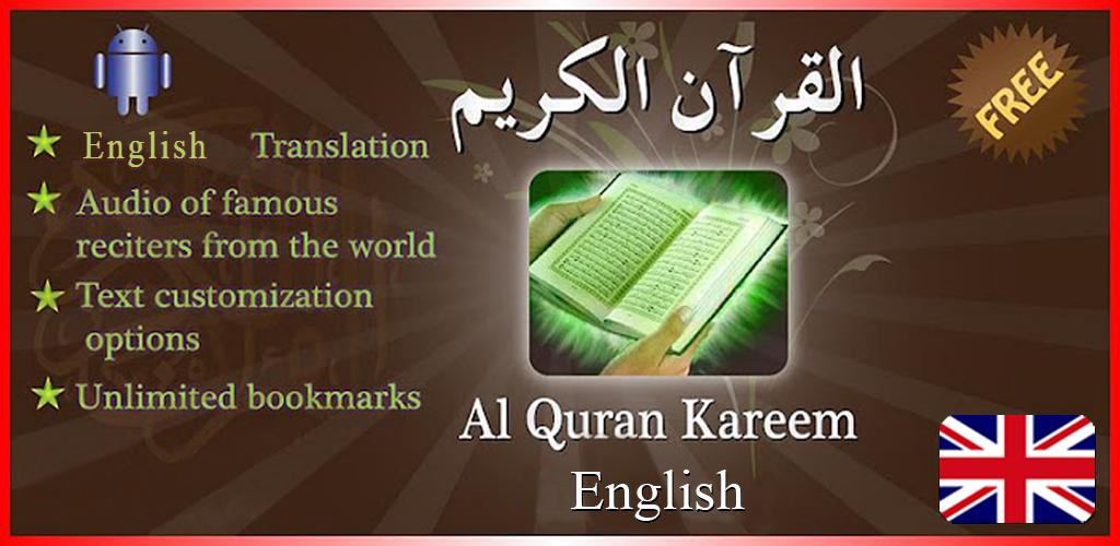 Download Al Quran English Translation + Audio & Read kuran