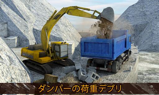 ヒルショベルマイニングトラック3D Construction