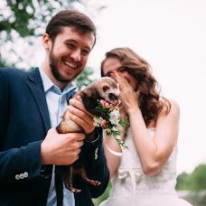 Wedding photographer Anna Elagina (annaelaginaphoto). Photo of 30.08.2018