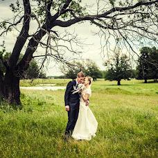 Wedding photographer Ilyas Ismagilov (ismagiloff). Photo of 06.04.2014