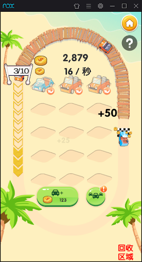 沙滩赛车 screenshot 3